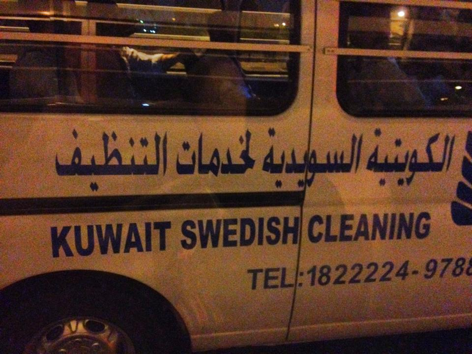 Kuwait Swedish Cleaning
