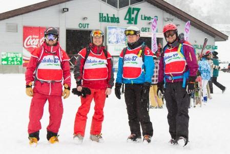 Hakuba 47 -hiihtoalueella on pieni merkittyjen off-pisteiden freeride-alue, jonne pitää rekisteröityä ja pukeutua huomioliivein.