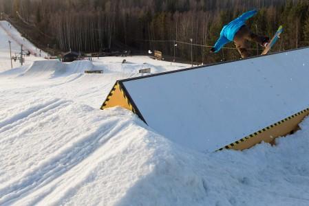Talman etupuolen legendaarinen snow park