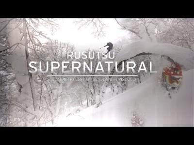 Nisekon lähistöllä sijaitsevan Rusutsun hiihtokeskuksen metsikköön viriteltiin kesän aikana luomumallisia trikkipaikkoja. Freeski kävi testaamassa viritykset.