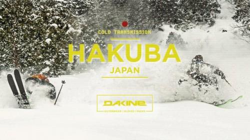 Tammikuu on japanikuu, totesivat Sammy Carlson, Karl Fostvedt ja Lucas Wachs. Lumimyräkän lähestyessä Hakubaa miehet lensivät puutereille lähes 10 000 kilometriä eivätkä katuneet päätöstään.