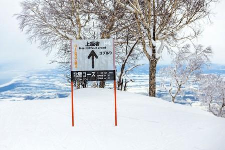 Sapporo Teinen jyrkin rinne on hoitamaton. Japanin jyrkimmäksi sanottu tiukimmillaan 36-asteisena putoava H4 ei päästä ketään helpolla.