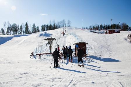Salomonkallio on korkeuseroltaan Suomen toiseksi matalin hiihtokeskus. Hyvin tämäkin korkeus riittää kurvailuun kun ei yritäkään verrata mittoja jättikeskuksiin.
