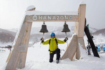 Nisekon parhaat puuterialueet löytyvät vuoren molemmilta reunoilta Hanazonosta ja Annupurista. Hanazono sijaitsee lähempänä suurempia majoituskeskuksia, joten siellä voi odottaa Annupuria suurempaa ruuhkaa.