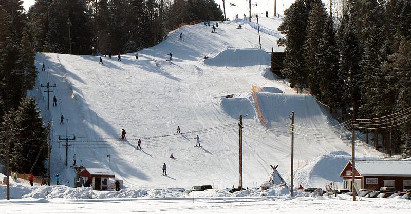 Peuramaa Ski - hiihtokeskus