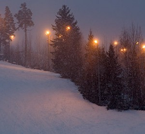 Uuperinrinteet - hiihtokeskus