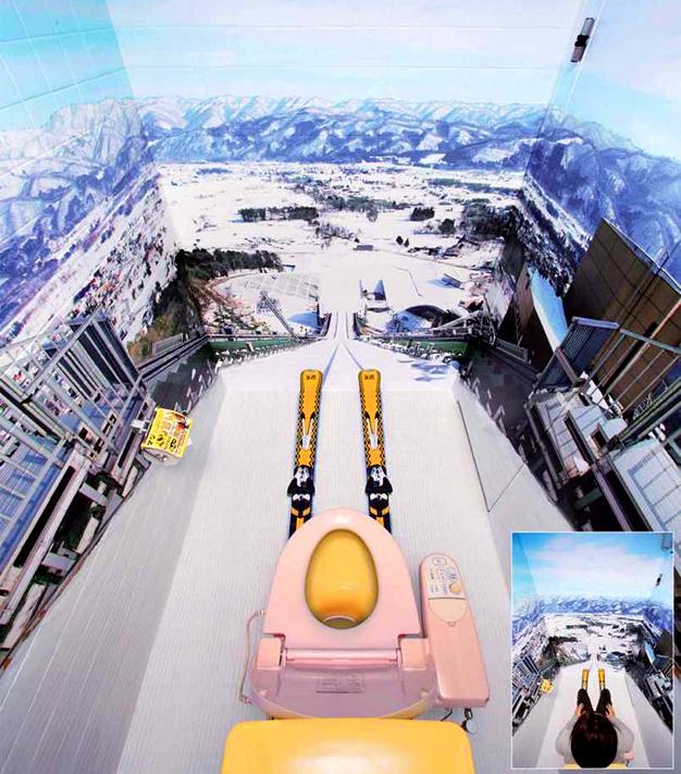 Japanilaisissa hiihtokeskuksissa huimaa WC:ssäkin