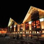 Banff majoitus hiihtokylä hiihtokeskus laskettelukeskus