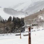 Hakuba Happo one hiihtokeskus