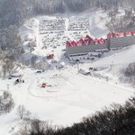 Hakuba Cortina ski resort Hotel Green plaza
