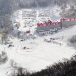 Hakuba Cortina ski resort Hotel Green plaza