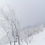 Hakuba Norikura backcountry scenery