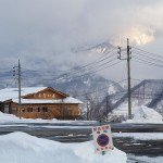 Hakuba Norikura parking