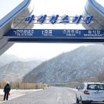 Masik portti Pohjois-Korea