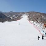Masik rinne hiihtokeskus