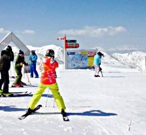 Kiroro - hiihtokeskus