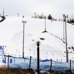 Häkärinteet hiihtokeskus