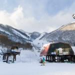 hakuba cortina slopes lifts