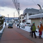 hakuba town center