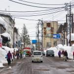 myoko village ski town centre