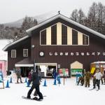 myoko ikenotaira onsen ski area