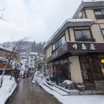 nozawa onsen hotels