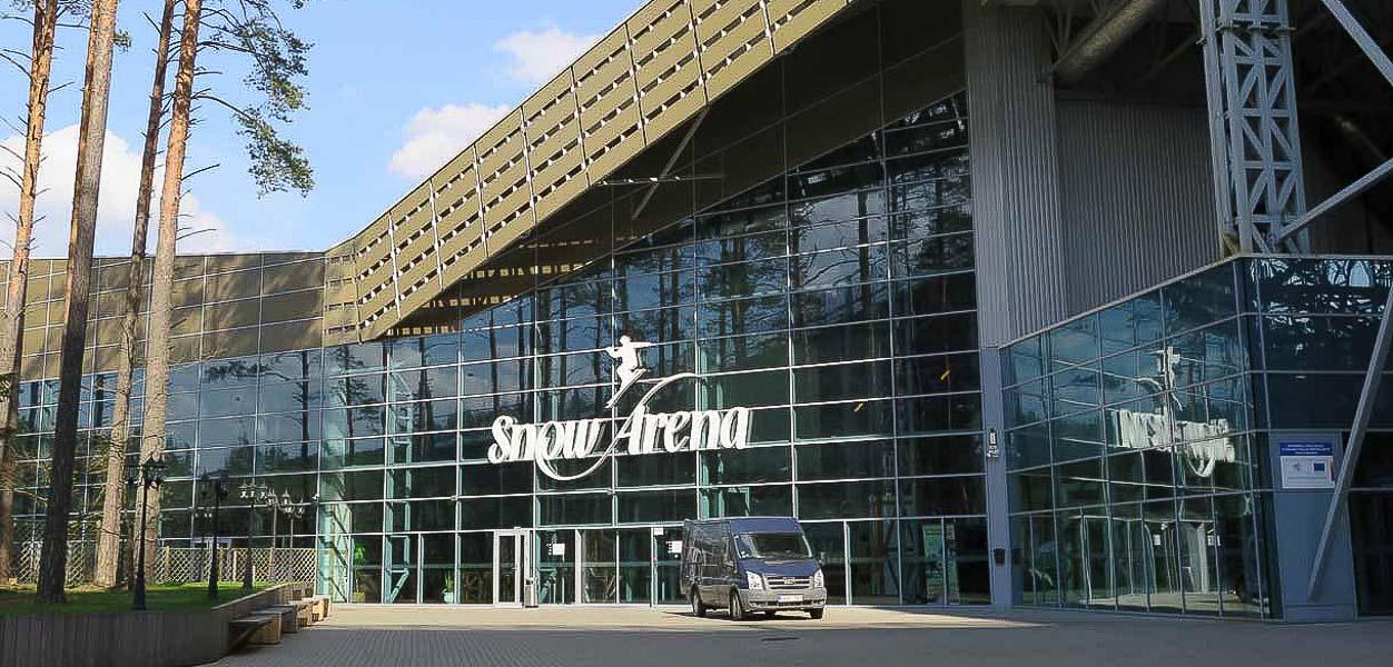 Druskininkai_Snow_Arena