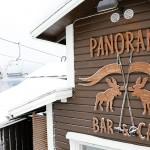 tahko panorama bar cafe