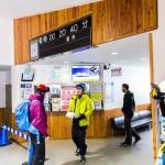 asahidake ski resort
