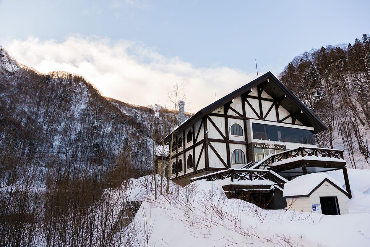 Hokkaido omatoimimatka puutereille Kurodake