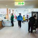 kamui ski links rinneravintola