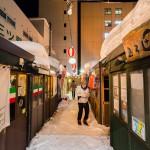 kiroro ski center otaru