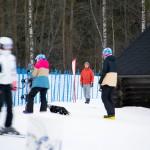 Ruosniemi Pori hiihtokeskus kota-alue