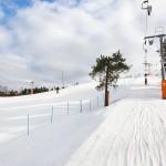 Ruosniemi Pori hiihtokeskus ski center