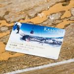 sapporo teine ski ticket