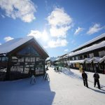 Trysil resort center