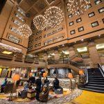 kiroro tribute portfolio hotel lobby