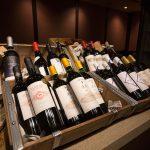 kiroro tribute portfolio hotel wines