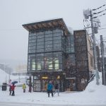 niseko center shopping