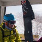 niseko annupuri skiers gondola