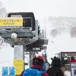 niseko grand hirafu swinging monkey lift