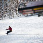 asari asarigawa onsen snowboarding