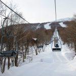 iwanai resort chair lift