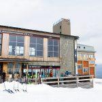 Vysoke Tatry Tatranska Lomnica restaurant panorama