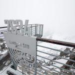 Vysoke Tatry Tatranska Lomnica Lomnicky Stit 2634m